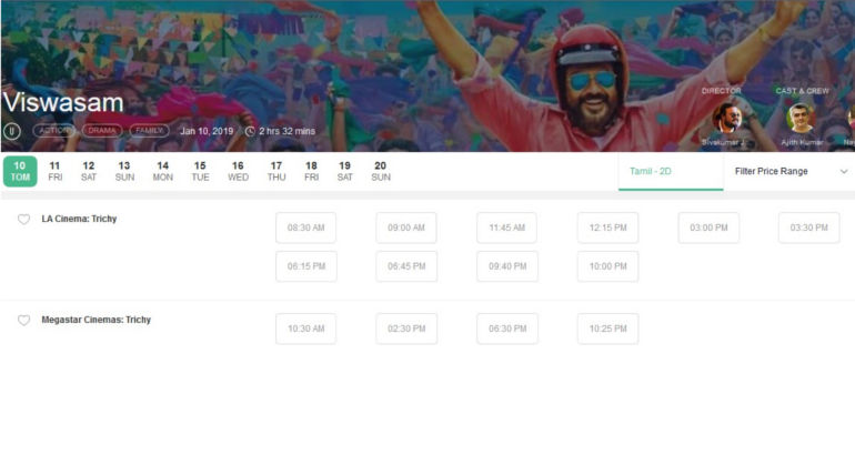 Viswasam Leading Petta with Sold Out Shows in Trichy, Check the Current Booking Status