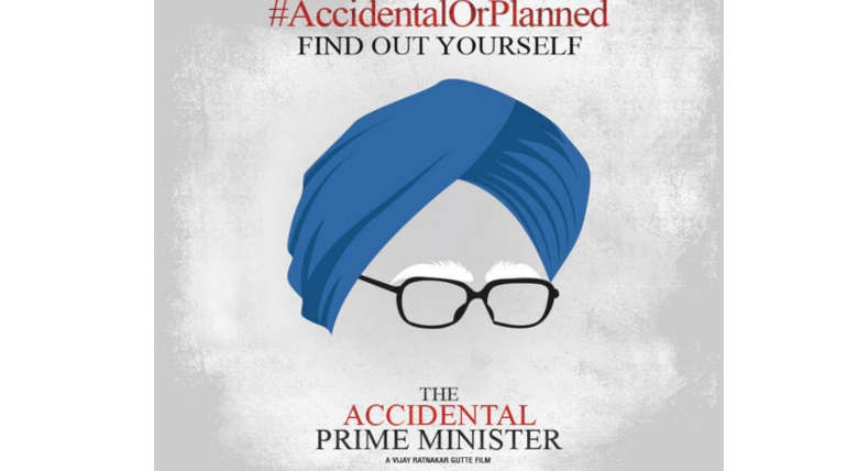 The Accidental Prime Minster Official Trailer Controversy of the Congress Party Shown