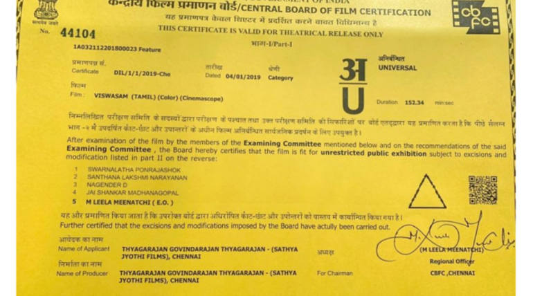Viswasam Official Censor Certificate, Runtime and FDFS 1 am Show Details in Tamil Nadu