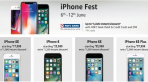 iPhone Fest In Amazon Sale Start From Rs 17000 Last Date Is June 12