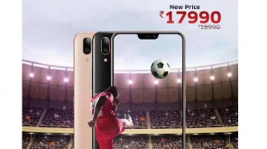 Vivo V9 Youth Price Drop Announced In India Citing FIFA World Cup Imagecredit: @MAHESHTELECOM