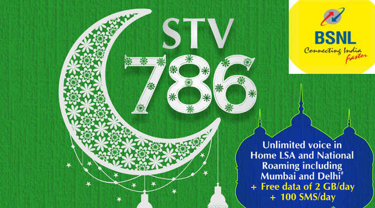 BSNL Data Plans STV 786 Announced For Ramzan And STV 149 For FIFA Imagecredit: BSNL India