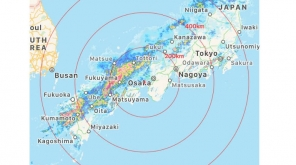 Heavy Rains In Western Japan Raises Death Toll Haji River Flood Warning Issued