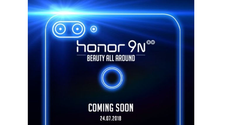 Huawei Honor 9N Smartphone Specs, Camera, Display, Battery And Priced Around Rs 15000 Imagecredit: @HiHonorIndia