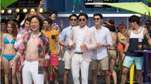 'Crazy Rich Asians' dominating US Box-office amidst of new releases , Pic Source - IMDB