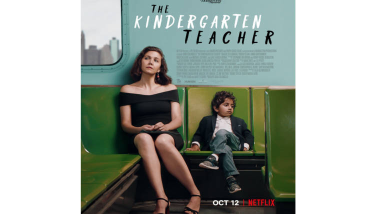 A Lovely Kidnap story of a Special Kid by his teacher: The Kindergarten Teacher Trailer. Pic credit - @seewhatsnext