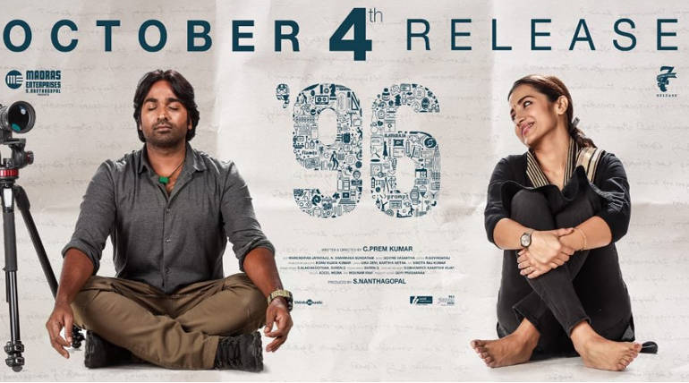 96 Movie Review: A Poetic Emotionally high Romance Drama , Image Source - Twitter