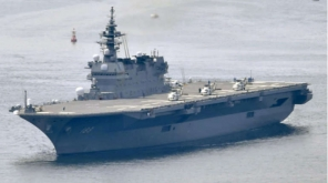 Japan Self Defense force Izuma helicopter destroyer. Image Courtesy :KYODO