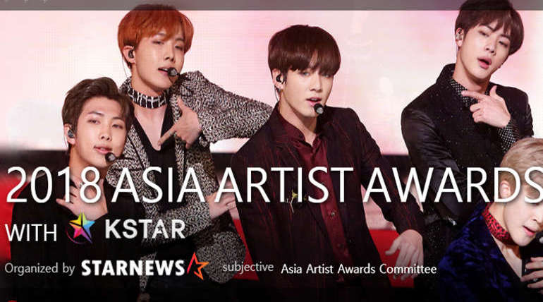 Asia Artist Award 2018. Image Credit : AAA official website