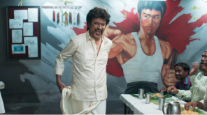 Petta Official Trailer Release Date is here after the Stylish Teaser , Image - Snapshot from Petta Teaser