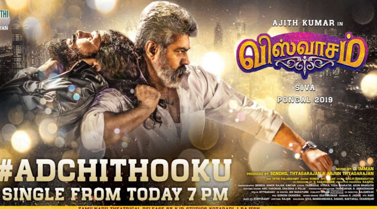 Viswasam Single Track. Image Source @SathyaJyothi