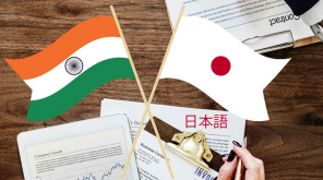 Japanese Education and Culture In Coimbatore