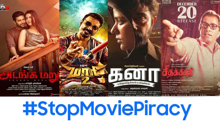 Download Movies In Tamilrockers Piracy Website Is Illegal