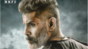 Chiyaan Vikram Deadly Looking Kadaram Kondan Second Look , Image - RKFI
