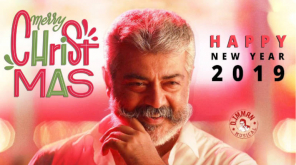 Viswasam Movie Release Date, Image - Prime Media US