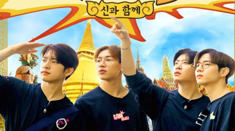 Got7 New Poster. Image @GOT7_JYP