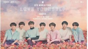 BTS Love Yourself World Tour. Image Source: iMeThailand