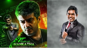 Thala 59 Music Director Locked Ajith - Yuvan Combo to Unite After 5 Years