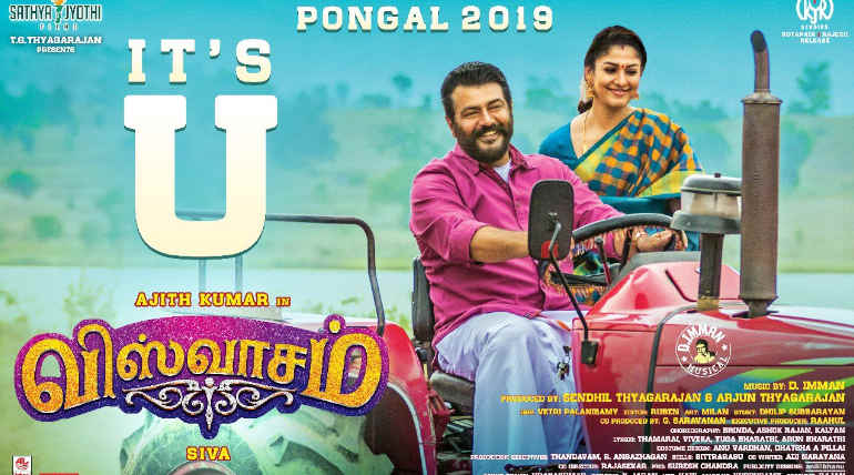 Viswasam Censored U Certificate Official Poster, Image Courtesy - KJR Studios