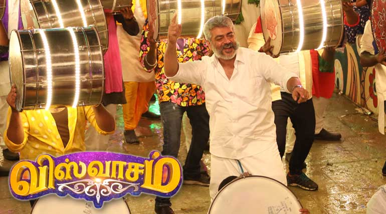 Viswasam Movie Official Trailer Release Date Announced, Image - Sathya Jyothi Fikms