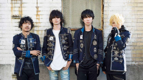 Bump Of Chicken. Image Source: Wikipedia