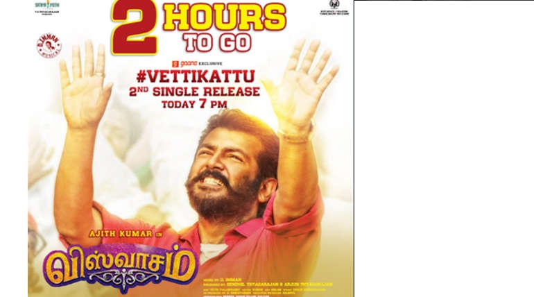 Viswasam Second Single Track Poster. Image Source @LahaariMusic