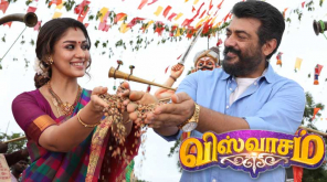 Ajith and Nayanthara from Viswasam, Image Courtesy - Sathya Jyothi Films