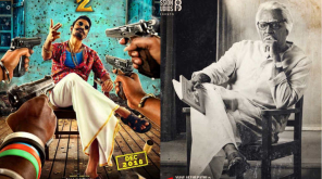 Maari 2 vs Seethakathi , Official Posters of the films