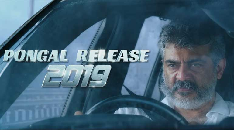 Viswasam Movie Official Trailer