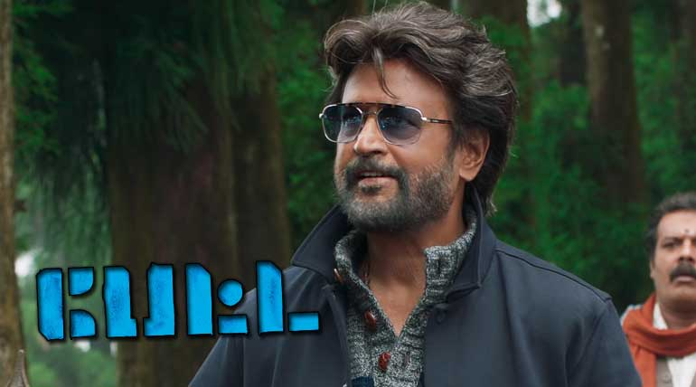 Rajinikanth in Petta.