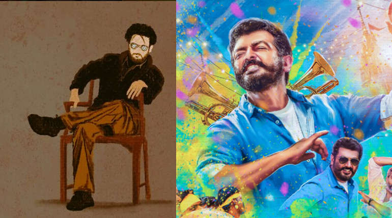 Petta and Viswasam Poster