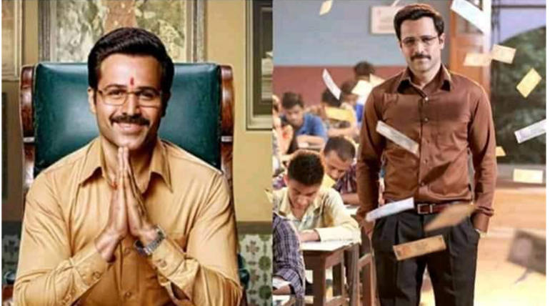 Why Cheat India Full Movie Leaked by Tamilrockers , Image - Movie Poster