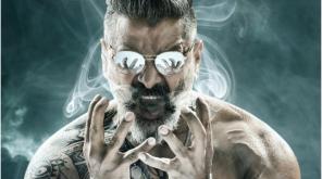 Vikram Kadaram Kondan Teaser , Image - KK FL Poster