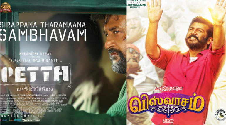 petta Viswasam Succcess WW , Image - Offl Posters