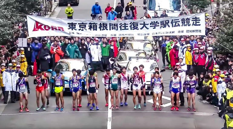 Hakone Ekiden Relay race 2019