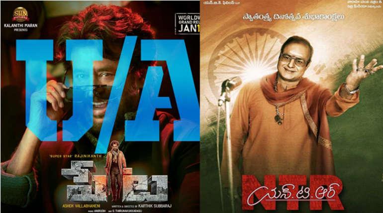 Petta vs Vinaya Vidheya Rama vs NTR Biopic
