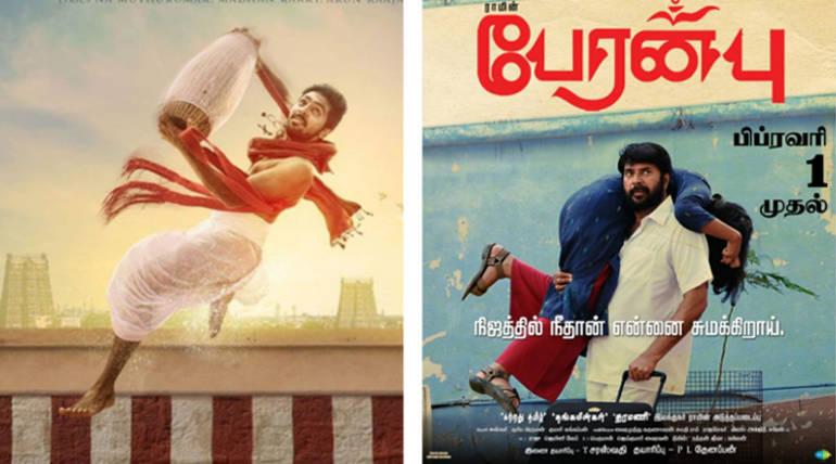 Sarvam Thaalamayam and Peranbu Online Leak , Image - Movie Posters