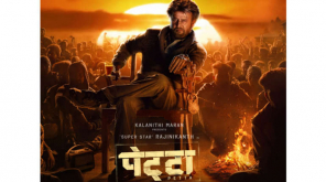 Pettai Hindi Trailer. Image @sunPictures
