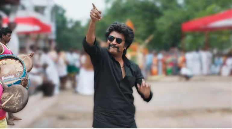 Petta Pondicherry Bookings are on Full Swing , Image - Trailer Snapshot