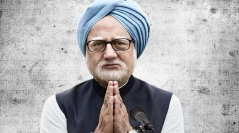 The Accidental Prime Minister Screenshot