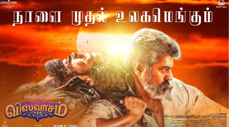 Will Tamilrockers Leak Viswasam Movie , Image - Viswasam Poster