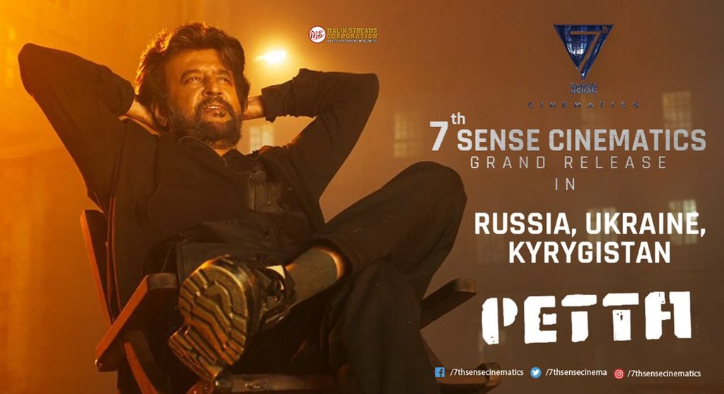 Petta Overseas Release