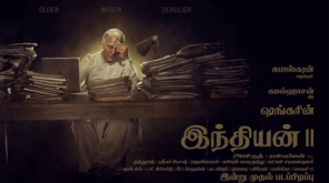 Indian 2 FL Poster , Courtesy - Lyca Prods
