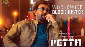 Petta 11 Days WW BO , Image - Petta Official Poster