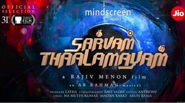 Sarvam Thaalamayam Reviews , Image - Title Card of STM