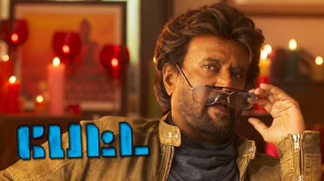 Petta TT Areas Theater List and Bookings , Image Courtesy - Sun Pictures