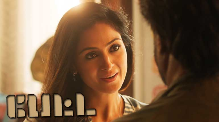 Simran in Petta.