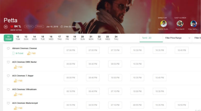 Rajinikanth Movie 'Petta' 3rd Day Today Box Office Collection: Total Earning Report