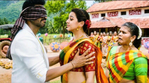 Charlie Chaplin 2 Full Movie Leaked , Image - Movie Sneak Peak