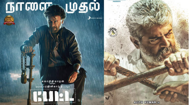 Viswasam vs Petta in Trichy , Image - offl Posters of Petta